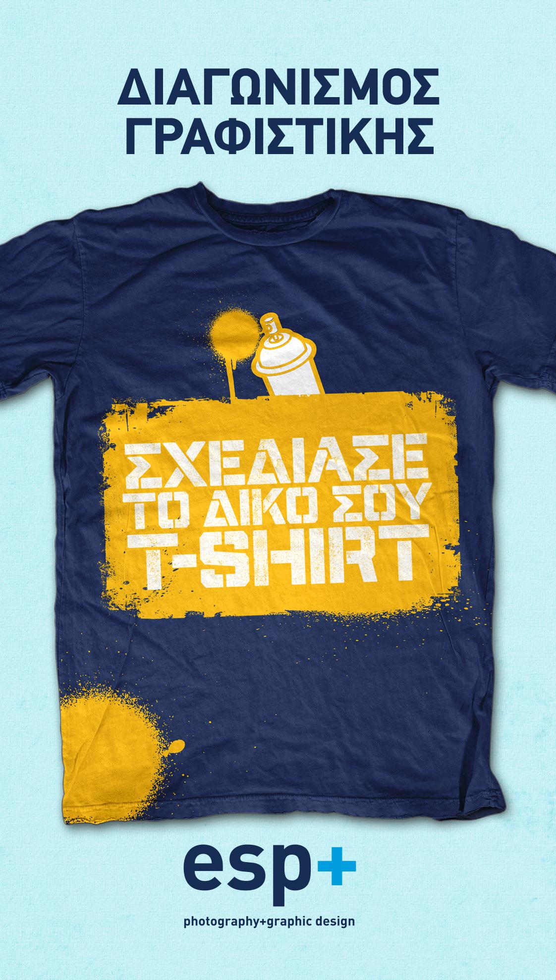 esp T-shirt 2019