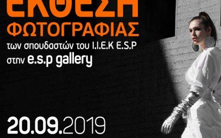 esp_students_exhibittion_2019