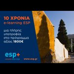 10 years e-learning ESP baner