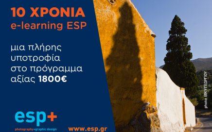 10 years e-learning ESP baner