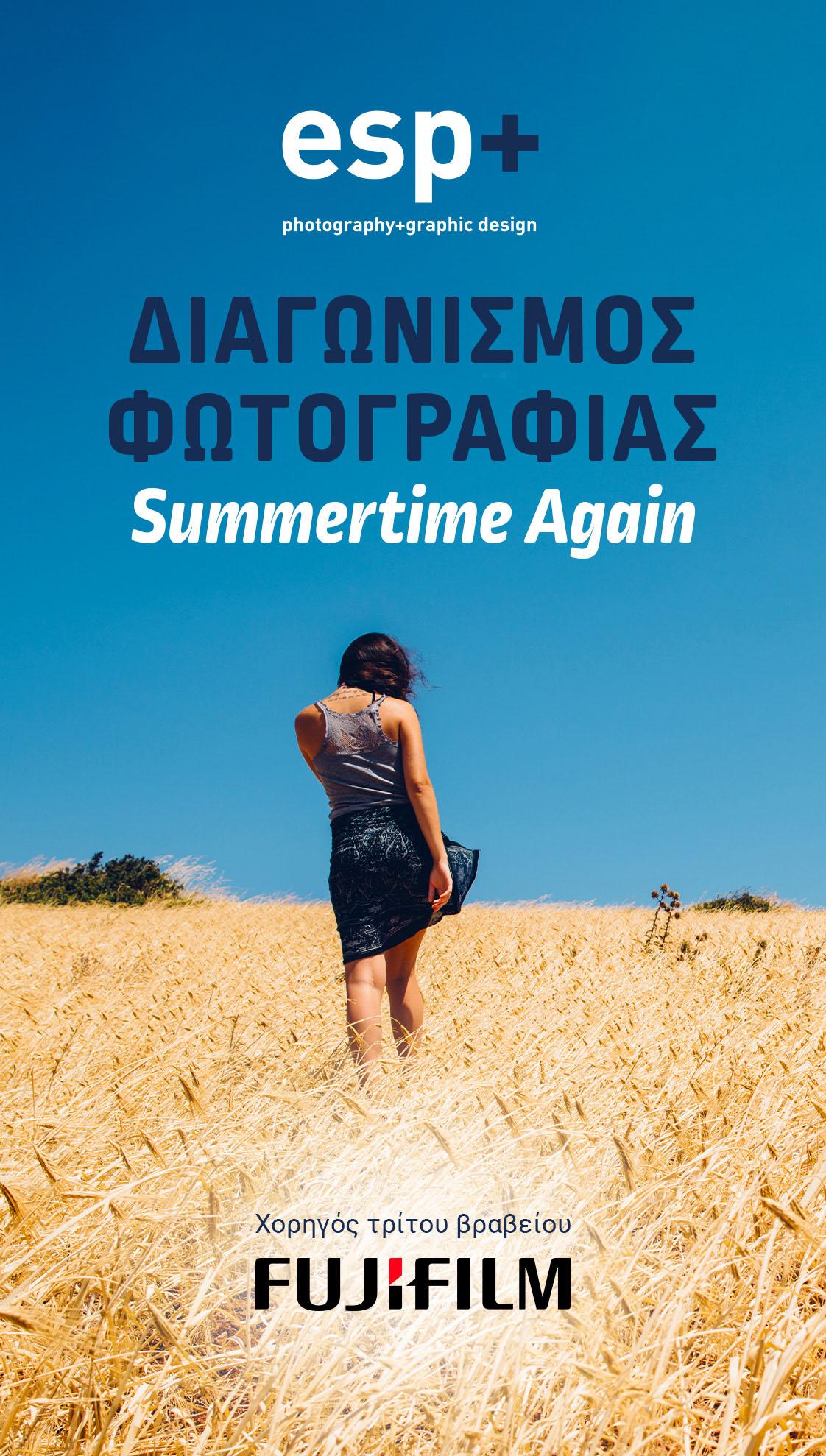 esp_summertime_again