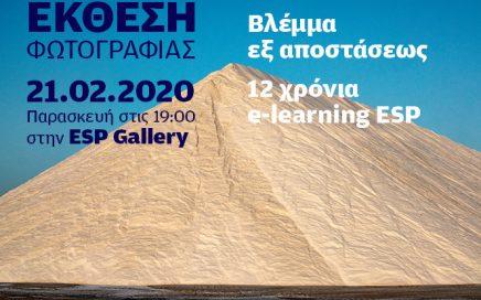 esp_12xronia_e-learningESP