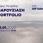 esp_paris_petridis